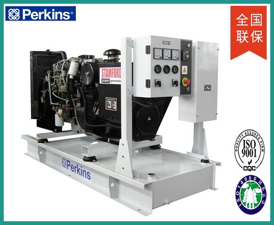 帕金斯发电机组系列