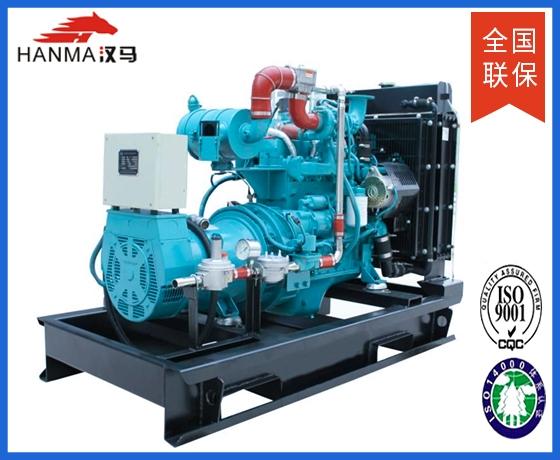 汉马燃气发电机组系列