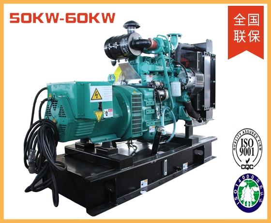 50KW-60KW发电机组系列
