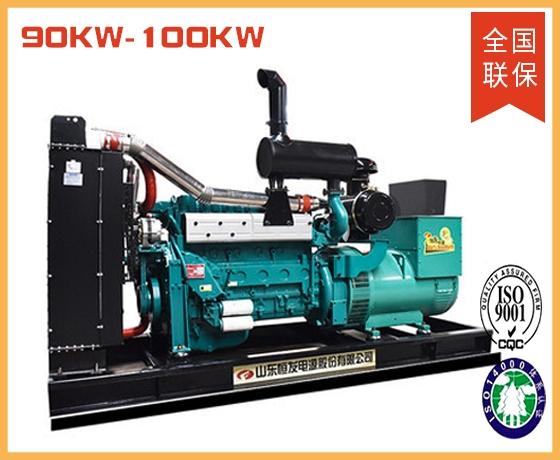 90KW-100KW发电机组系列