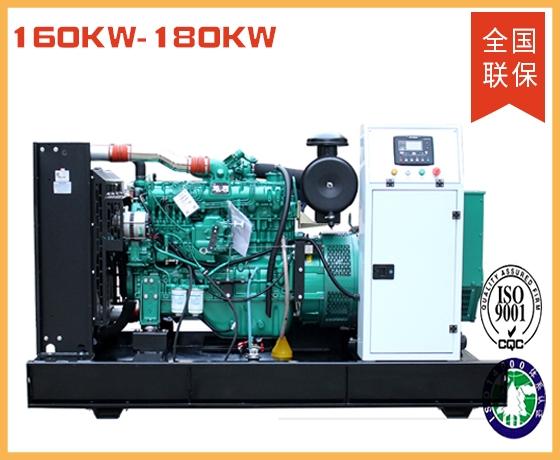 160KW-180KW发电机组