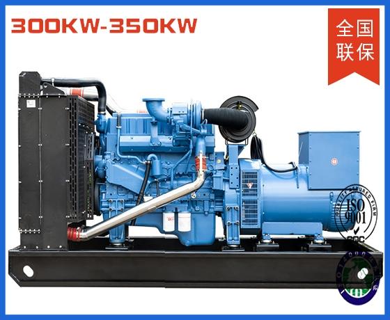 300KW-350KW发电机组