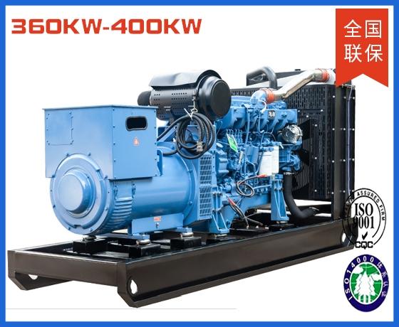 360W-400W发电机组
