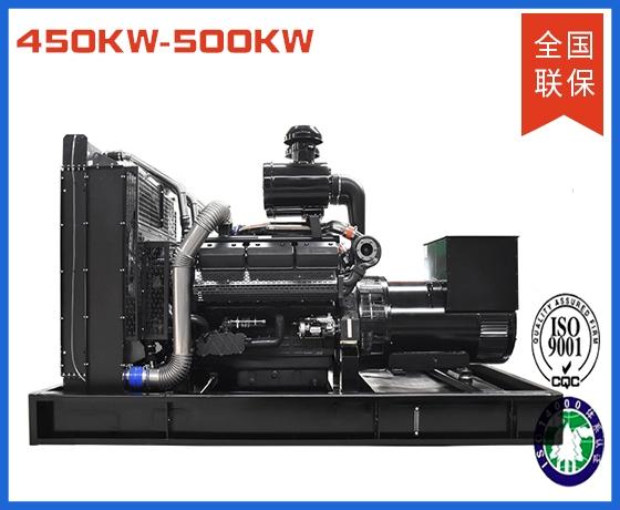 450W-500W发电机组