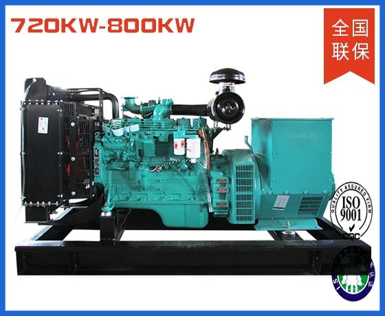 720W-800W发电机组