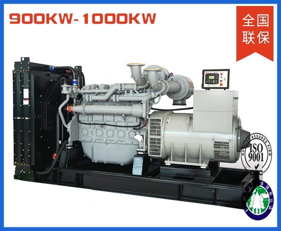 900KW-1000W柴油发电机组