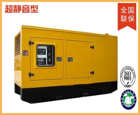 超静音式柴油发电机组系列