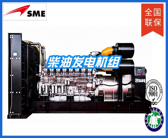 重庆上海菱重发电机组系列