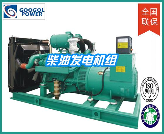 重庆科克发电机组系列