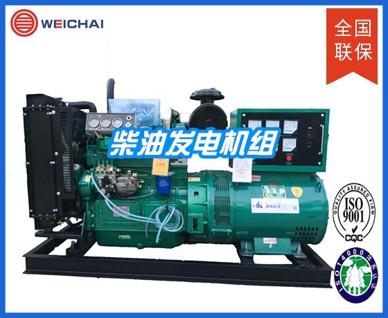 山东潍柴柴油发电机组系列