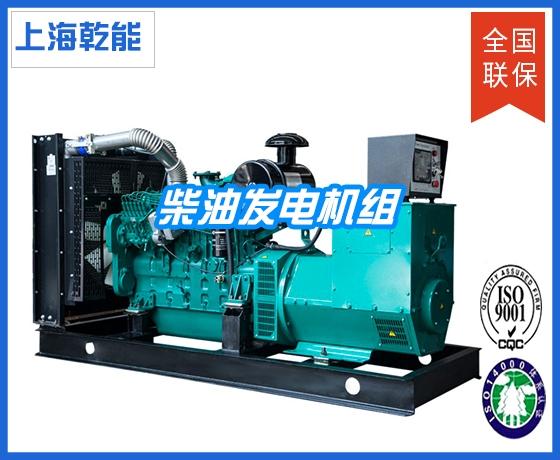 上海乾能发电机组系列
