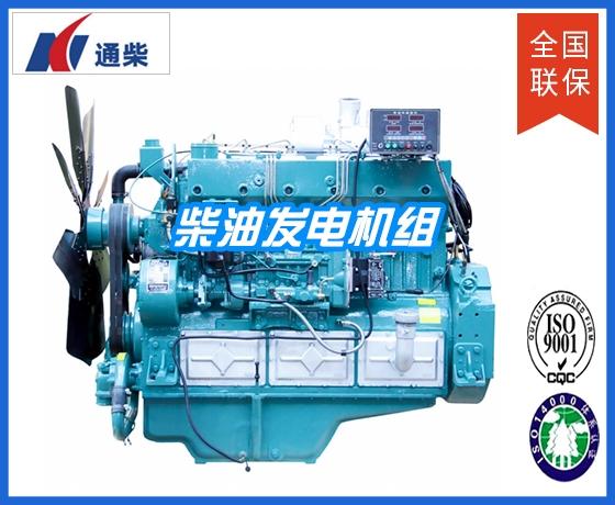 通柴发电机组系列
