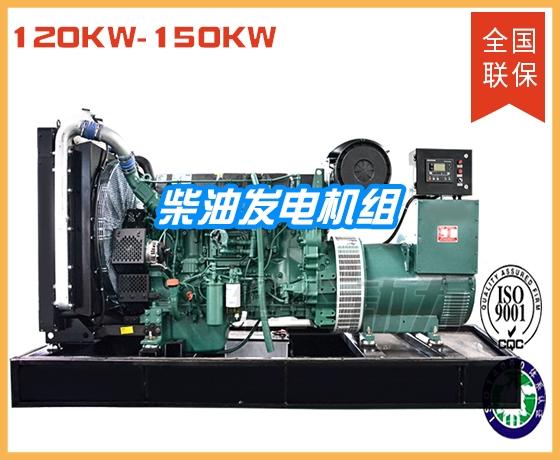 120kw-150kw发电机组系列
