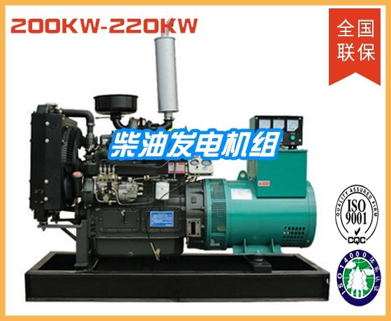 200KW-220W柴油发电机组