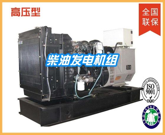 高压型柴油机发电机组系列